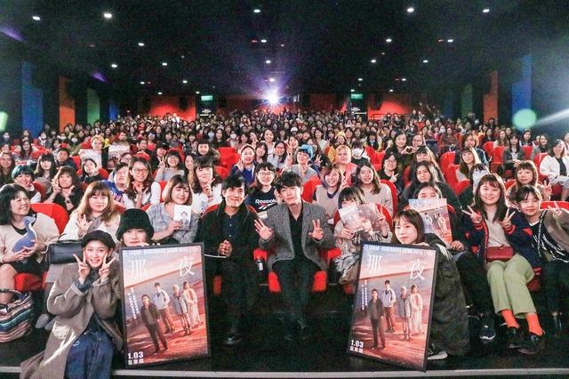 「台湾公開記念キャンペーン」舞台挨拶『ひとよ』(c)2019「ひとよ」製作委員会