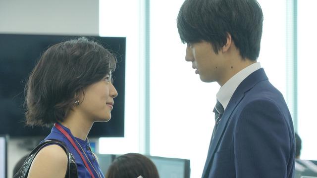 「東京ラブストーリー」(C)柴門ふみ/小学館 フジテレビジョン
