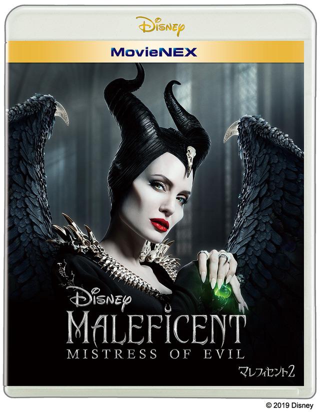 『マレフィセント2』(C)2020 Disney