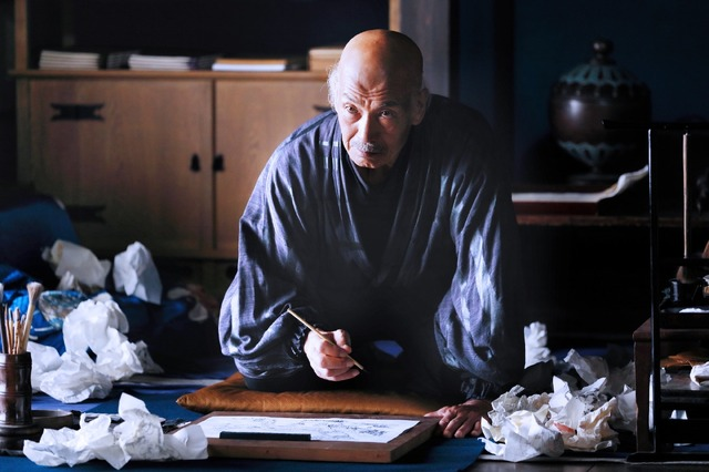 『HOKUSAI』(C)2020 HOKUSAI MOVIE
