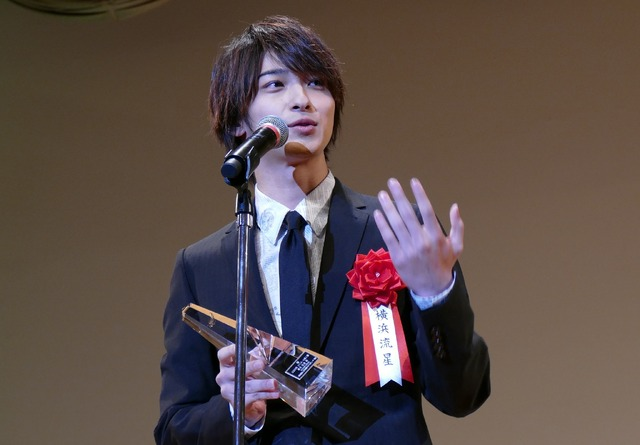 2020年第44回エランドール賞授賞式 横浜流星