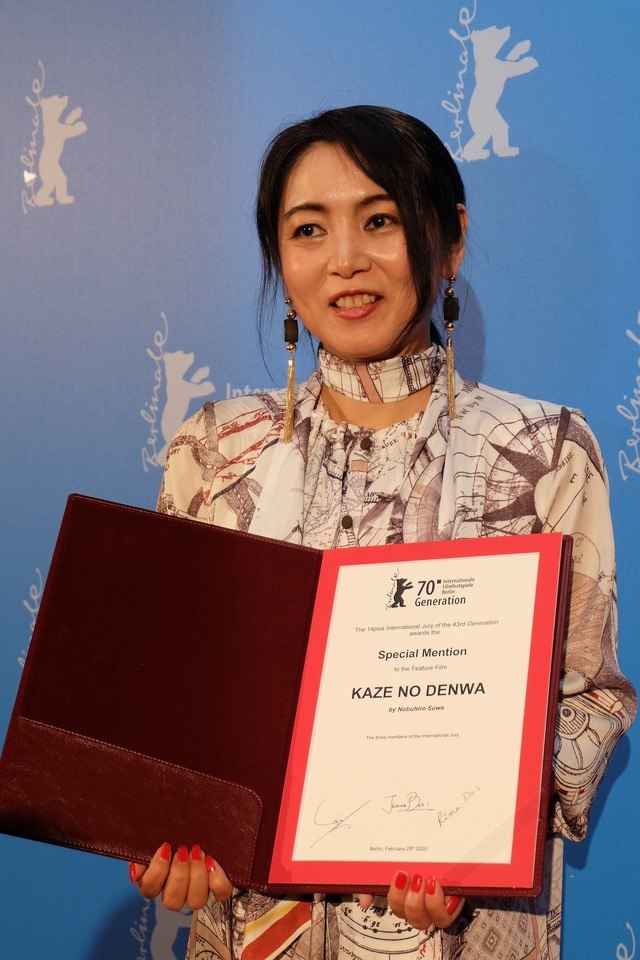 『風の電話』第70回ベルリン国際映画祭授賞式 (C)2020 映画「風の電話」製作委員会