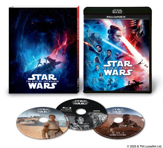 『スター・ウォーズ/スカイウォーカーの夜明け』MovieNEX(C) 2020& TM Lucasfilm Ltd.