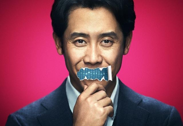 『騙し絵の牙』(C)2020「騙し絵の牙」製作委員会