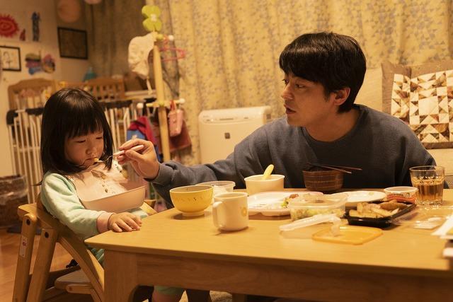 『ステップ』(C)2020映画『ステップ』製作委員会