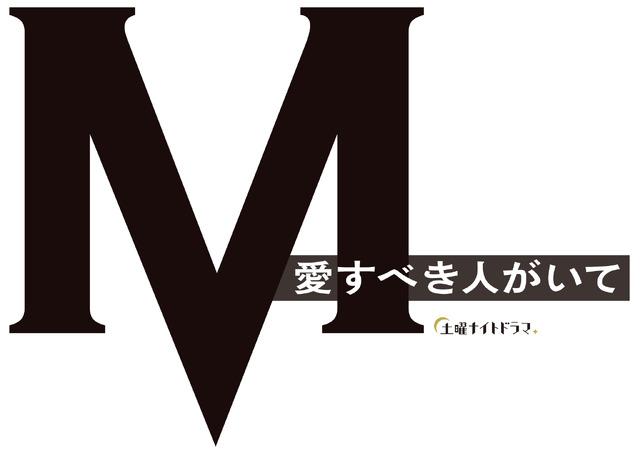 白濱 亜 嵐 テレビ 出演