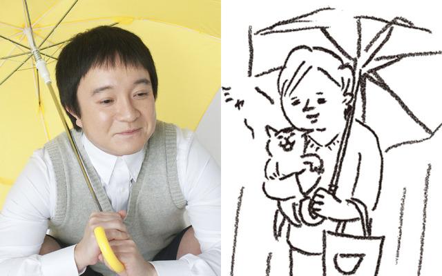 ミニドラマ「きょうの猫村さん」(C)テレビ東京・(C)ほしよりこ/マガジンハウス