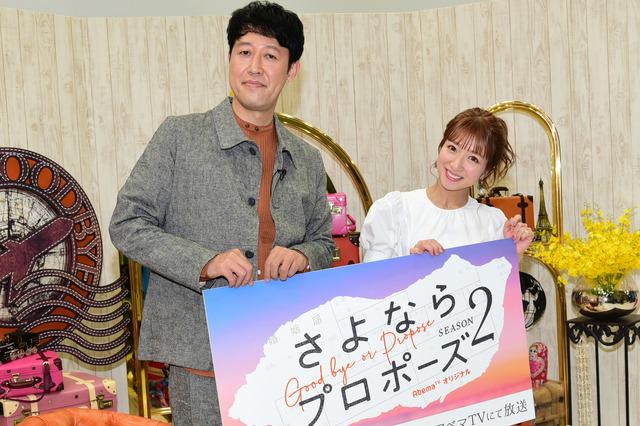 小藪千豊と辻希美/AbemaTV「さよならプロポーズ」会見