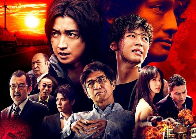 連続ドラマW「太陽は動かない-THE ECLIPSE-」(c)吉田修一/幻冬舎 (c)2020 WOWOW