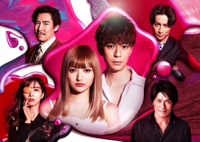 「M 愛すべき人がいて」(C)テレビ朝日/AbemaTV