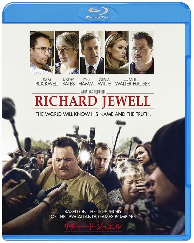 『リチャード・ジュエル』BD&DVD Richard Jewell (c) 2019 Warner Bros. Entertainment Inc. All rights reserved.