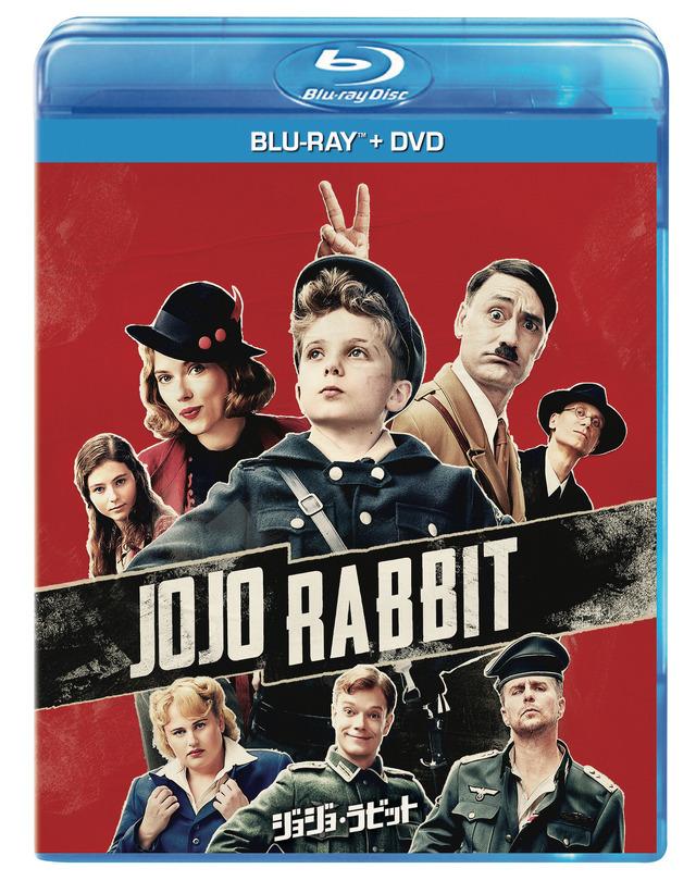 『ジョジョ・ラビット』BD+DVD(C) 2020 Twentieth Century Fox Home Entertainment LLC. All Rights Reserved.