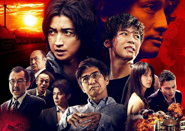 「連続ドラマW 太陽は動かない -THE ECLIPSE-」(c)吉田修一/幻冬舎 (c)2020 WOWOW