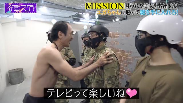 「なぎスケ!」4-5話 (C)なぎスケ!製作委員会