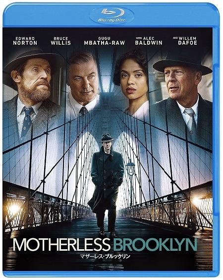 """『マザーレス・ブルックリン』 Motherless Brooklyn (c) 2019 Motherless Ventures, LLC. All rights reserved.""""OSCARR"""" is the registered trademark and service mark of the Academy of Motion Picture Arts and Sciences."""