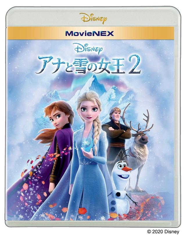 『アナと雪の女王2』MovieNEX(C) 2020 Disney