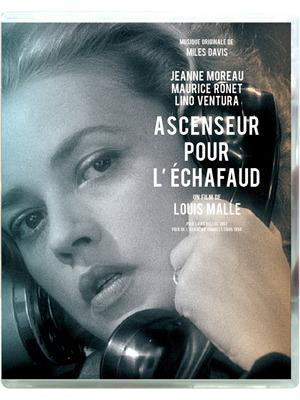 『死刑台のエレベーター』 -(C) 1958 Nouvelles Editions de Films