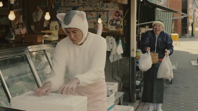 「きょうの猫村さん」(C)テレビ東京