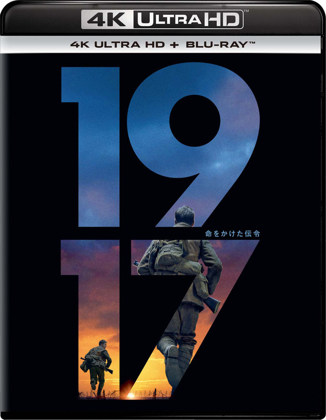 『1917 命をかけた伝令』 (C) 2019 Storyteller Distribution Co., LLC and NR 1917 Film Holdings LLC. All Rights Reserved.