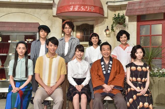 連続テレビ小説「ひよっこ」新キャスト