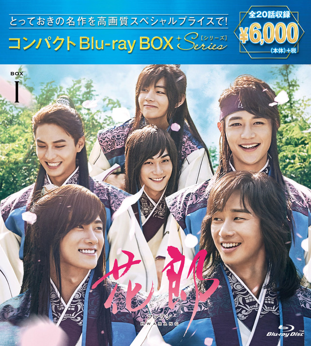 「花郎<ファラン>」Licensed by KBS Media Ltd. (C) 2016 HWARANG SPC. All rights reserved