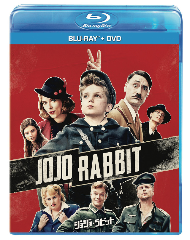 『ジョジョ・ラビット』BD+DVD(C) 2020 Twentieth Century Fox Home Entertainment LLC. All Rights Reserved.