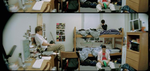 『アフタースクール』 (C)Bordeline Films / Coproduction Office