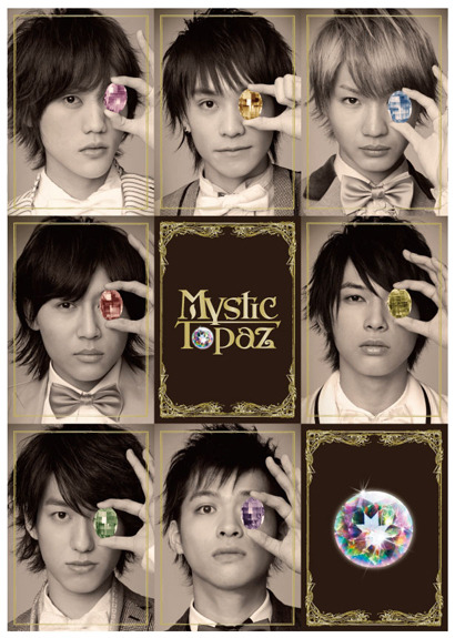 宝石シリーズ「Mystic Topaz」