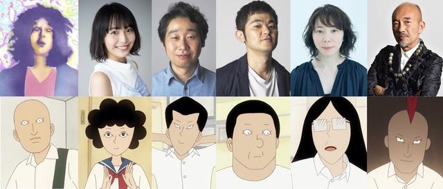 アニメーション映画『音楽』声優陣 (C)大橋裕之・太田出版/ロックンロール・マウンテン