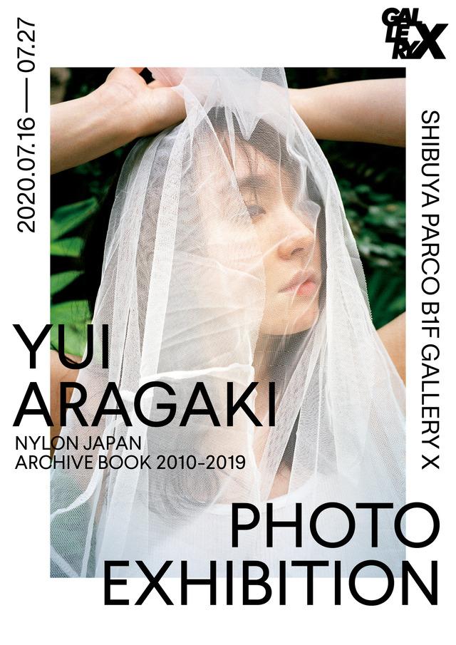 「YUI ARAGAKI NYLON JAPAN ARCHIVE BOOK 2010-2019 PHOTO EXHIBITION」
