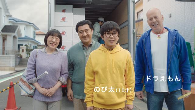 新テレビCM 5Gって ドラえもん?「のび太登場」篇より(C)Fujiko-Pro