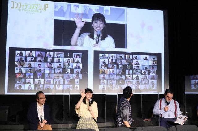 『コンフィデンスマンJP プリンセス編』リモートじゃんけん (C)2020「コンフィデンスマンJP」製作委員会