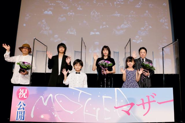 『MOTHER マザー』公開記念リモート舞台挨 拶 (C)2020「MOTHER」製作委員会