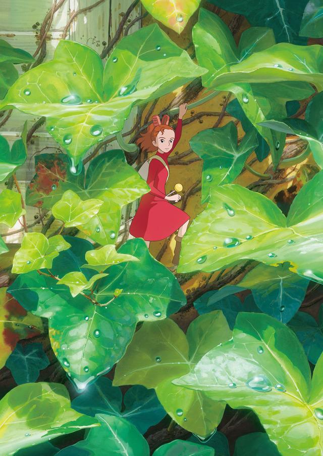 『借りぐらしのアリエッティ』(C)2010 Studio Ghibli・NDHDMTW