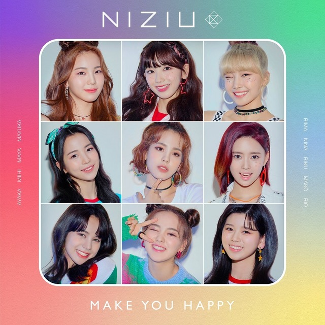 NiziU「Make you happy」ジャケット写真