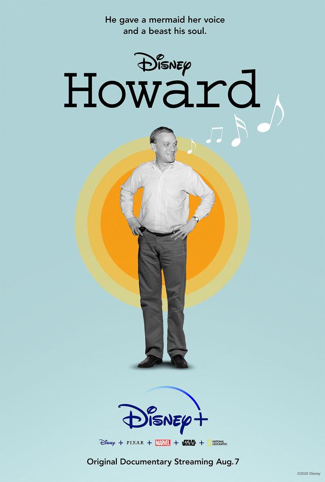 「ハワード -ディズニー音楽に込めた物語-」8月14日(金)よりディズニープラスで配信開始(C) 2020 Disney