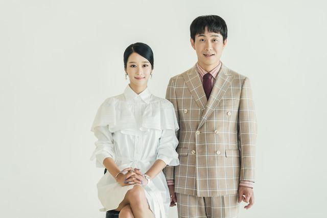 Netflixオリジナルシリーズ「サイコだけど大丈夫」独占配信中