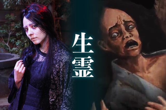 「妖怪シェアハウス」(C)テレビ朝日