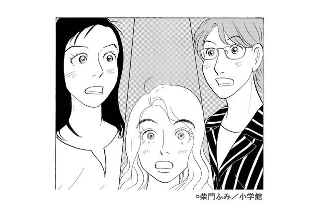 「恋する母たち」原画