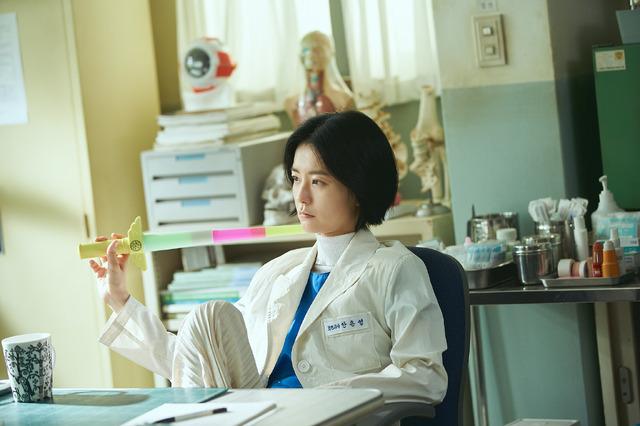 「保健教師アン・ウニョン」9月25日配信