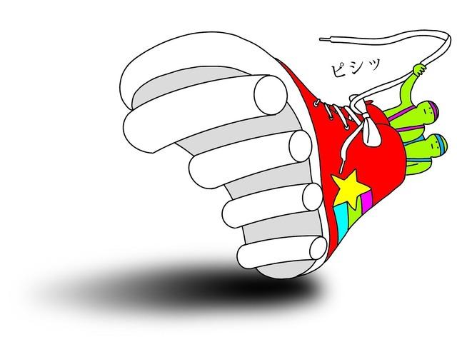 ゲストアーティストによるキャラクター『映画クレヨンしんちゃん 激突!ラクガキングダムとほぼ四人の勇者』(C)臼井儀人/双葉社・シンエイ・テレビ朝日・ADK 2020
