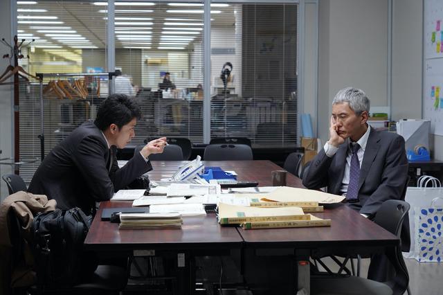 『罪の声』(C)2020 映画「罪の声」製作委員会