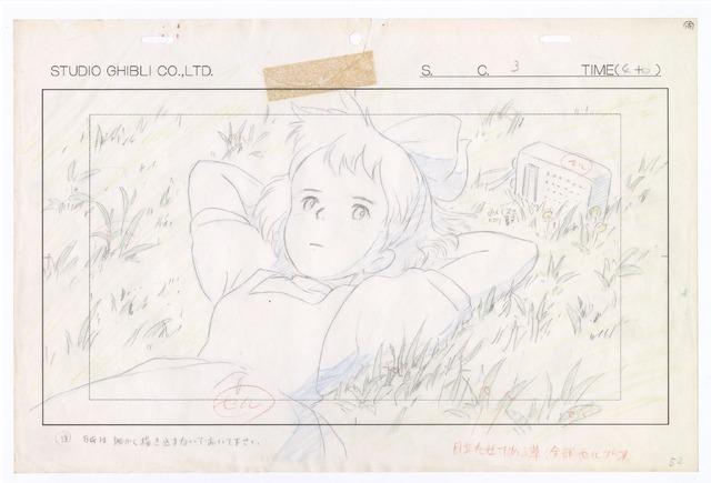 『宮崎駿展』イメージ画『魔女の宅急便』(1989)レイアウト(C)1989 角野栄子・Studio Ghibli・N