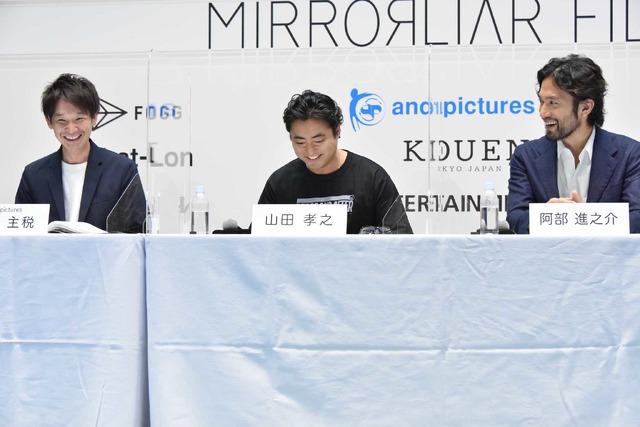 『MIRRORLIAR FILMS』会見 (C)2021 MIRRORLIAR FILMS PROJECT