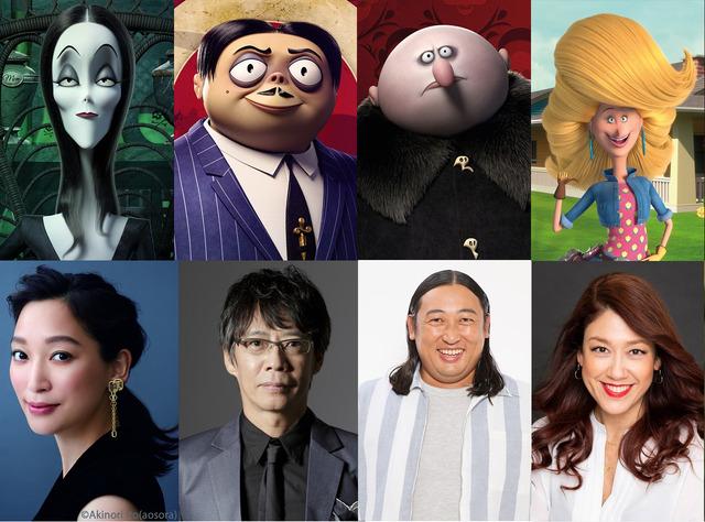 『アダムス・ファミリー』(C) 2020 Metro-Goldwyn-Mayer Pictures Inc. All Rights Reserved. The Addams Family  (TM) Tee and Charles Addams Foundation. All Rights Reserved.