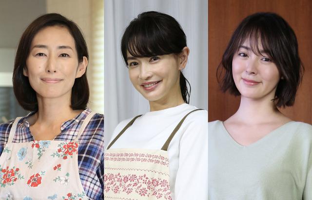 「3人のシングルマザー~すてきな人生逆転物語~」(C)フジテレビ