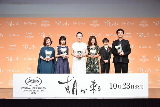 『朝が来る』完成報告会見 (C) 2020『朝が来る』Film Partners