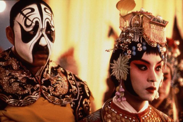『さらば、わが愛~覇王別姫』(C) 1993 Tomson Films Co.,Ltd. (Hong Kong)