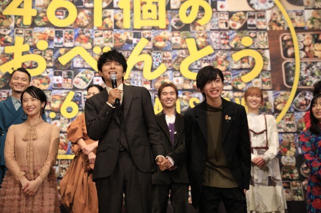『461個のおべんとう』完成披露試写会(C)2020「461個のおべんとう」製作委員会