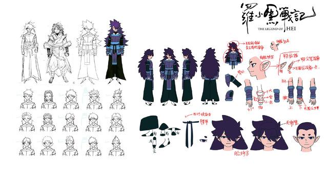 設定画〈フーシー〉『羅小黒戦記 ぼくが選ぶ未来』(C) Beijing HMCH Anime Co.,Ltd
